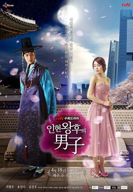 Phim Người đàn ông của Hoàng hậu In Huyn | HTV9