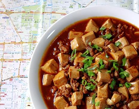 ... tofu with miso tofu dengaku mapo tofu mabo doufu mapo tofu mabo doufu