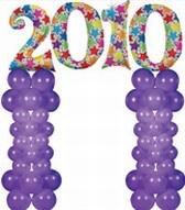 Year pillars balloons