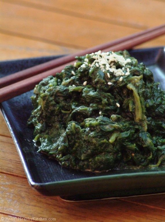 Spinach And Tofu Salad With Japanese Sesame Miso Dressing Recipes ...