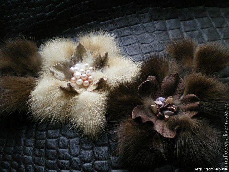 Цветы из меха норки