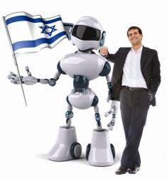 Israeli startups jpg 235 215 252 israeli culture pinterest