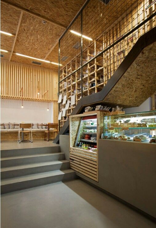 Thesis on restaurant interiors
