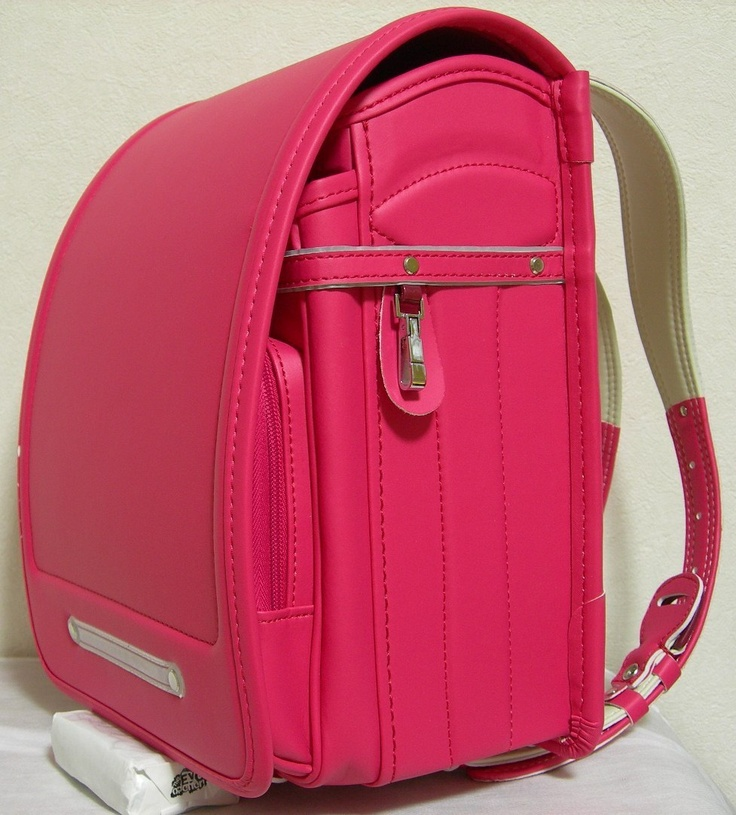 Japanese Backpacks For School