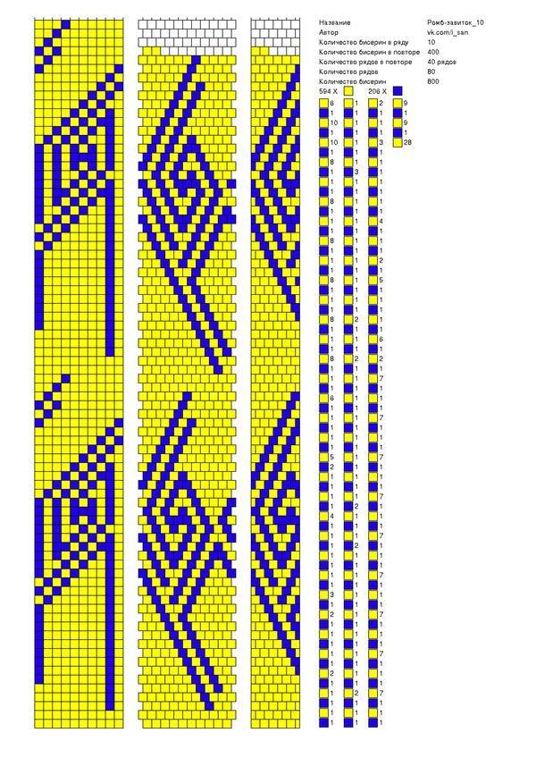 Схема жгута из бисера снегири