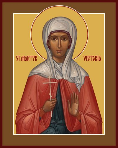 ST. VICTORIA, Virgin and Martyr