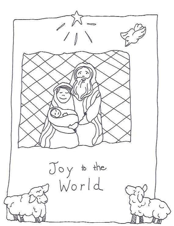 Joy to the world coloring sheet coloring pages for Joy coloring pages