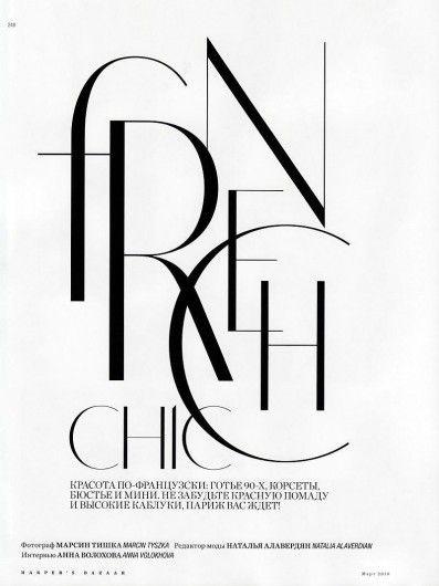 Designspiration — Harper's Bazaar   Shiro to Kuro