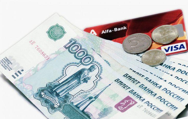 Займы онлайн без отказа белгород официальный сайт