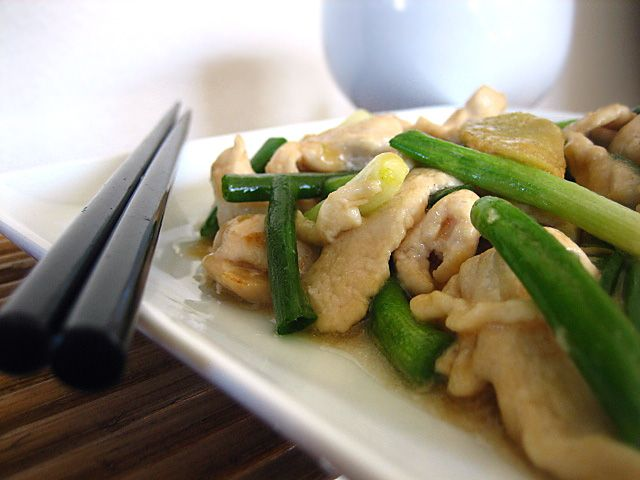 Ginger and Scallion chicken. Simple and amazing.