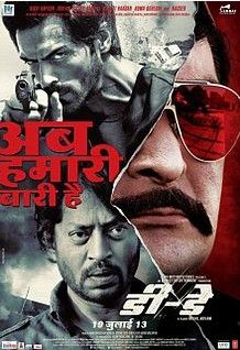 d-day 2013 hindi movie watch online