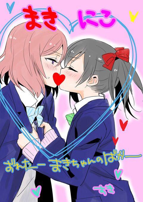 love live yuri girls love pinterest
