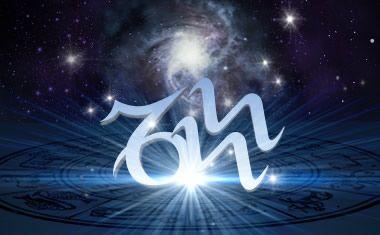 The Capricorn-Aquarius Cusp of Mystery & Imagination