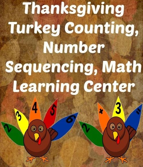 Thanksgiving Turkey Counting, Number Sequencing, Math Center (Common ...