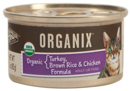 Castor & Pollux Organix Feline Formula, Turkey, Brown Rice & Chicken ...