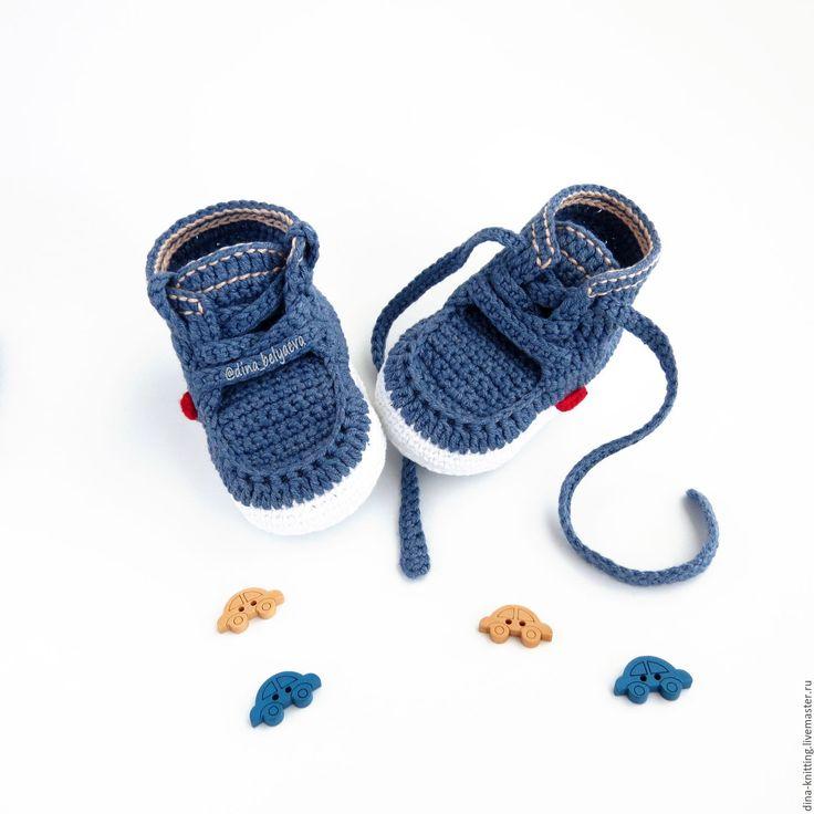 Модные пинетки для новорожденных