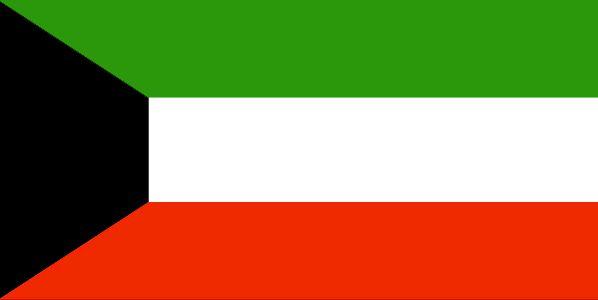 green red white flag