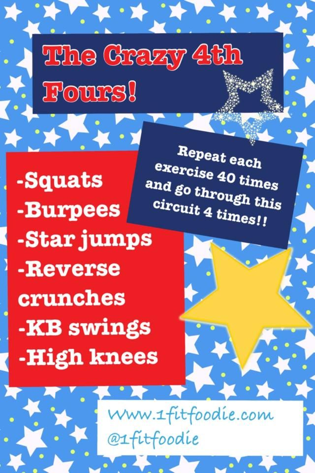 4th of july workout quotes
