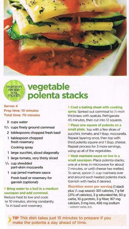 vegie_polenta_stacks-Recipe Sunday | Our Recipe Collection | Pinterest