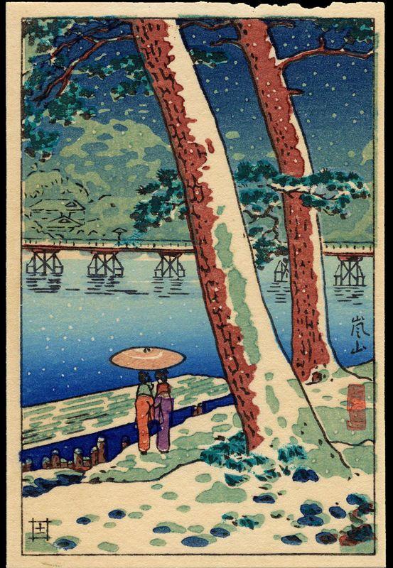 Koitsu, Tsuchiya (1870-1949) - Arashiyama - 嵐山