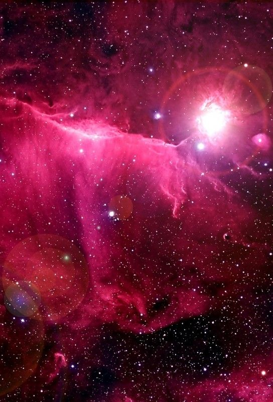 Pink Space Nebula - Pics about space