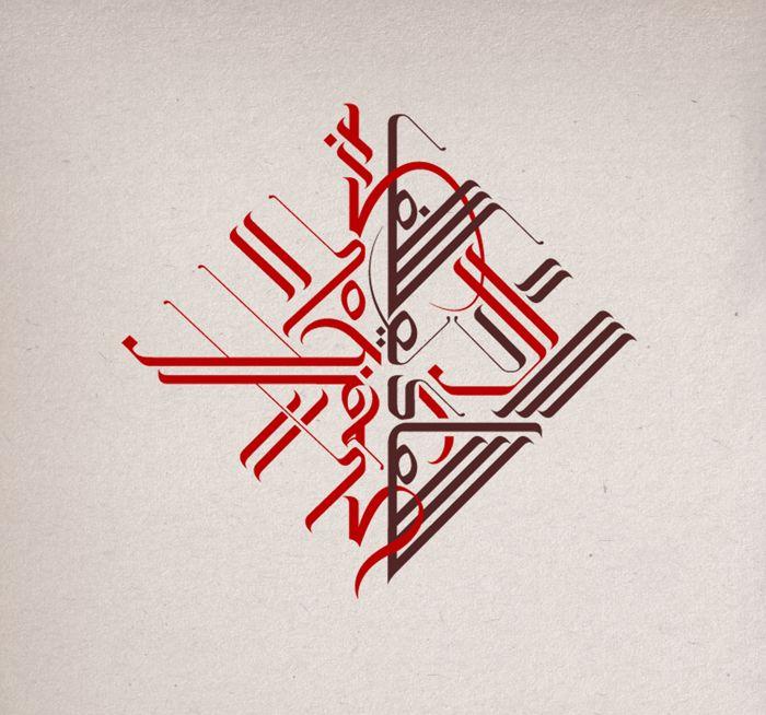 Pin By Lker T Fek I On Islamic Pinterest