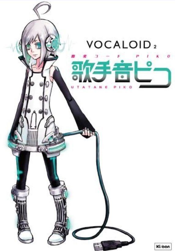 Vocaloid. Piko | A N I M Ę | Pinterest