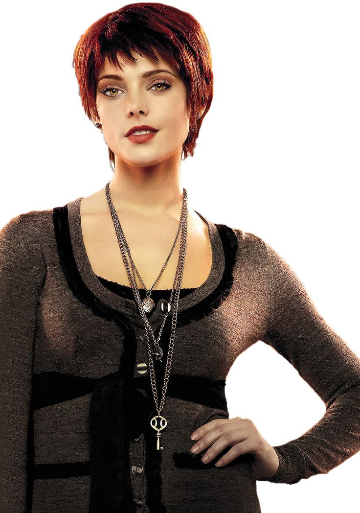 Short Hair Girl From Twilight 2016 Hairstyles