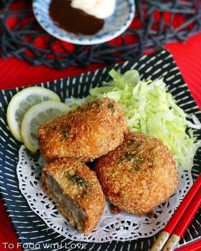Potato Korokke - Potato & Beef Croquette - a meal or appetizer.