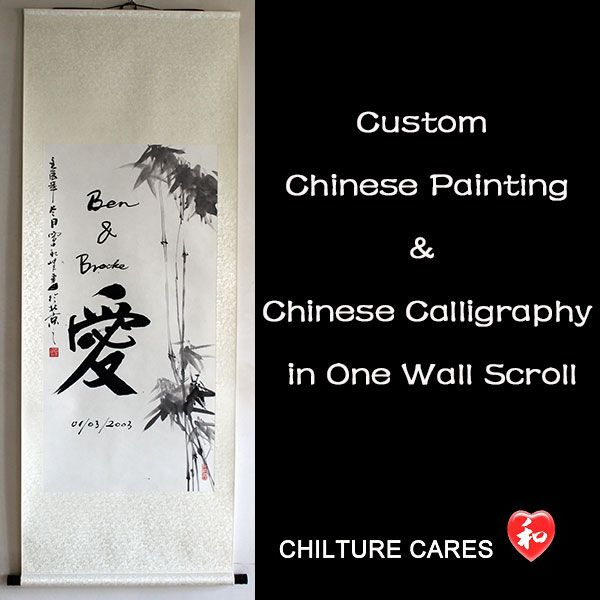 Pin By Chilture On Chinese Calligraphy Art Wall Scrolls