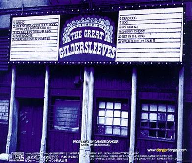 Great Gildersleeves - Bowery, NYC