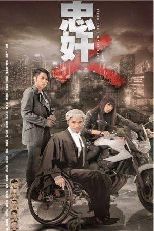 Thiên Sứ Hay Ác Quỷ - (2014)