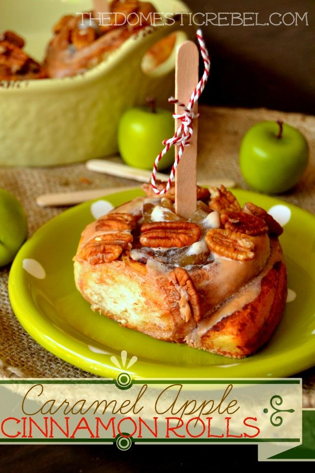 Caramel Apple Cinnamon Rolls -- made in minutes and taste INCREDIBLE!  #pillsbury #cinnamonrolls #fall #apple #cinnamon #easy #breakfast