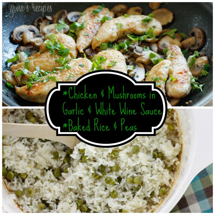 Chicken and Mushrooms in a Garlic White Wine Sauce | Recipe