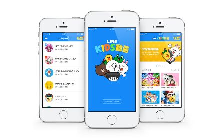 line kids streaming