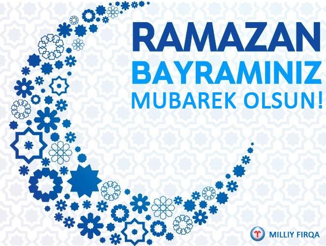 Поздравления на турецком ураза байрам