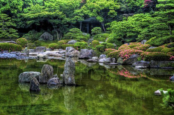 Ohuri Park, Fukuoka Japan