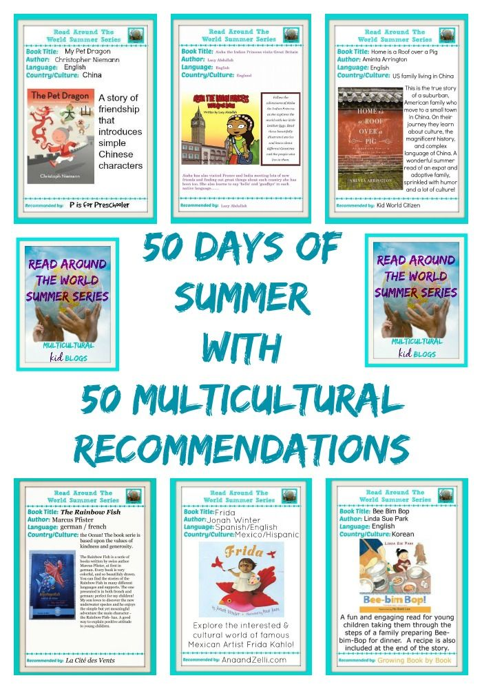 50 days of summer with 50 multicultural recommendations from around the world!