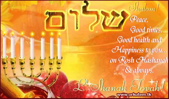 greeting cards jewish new year