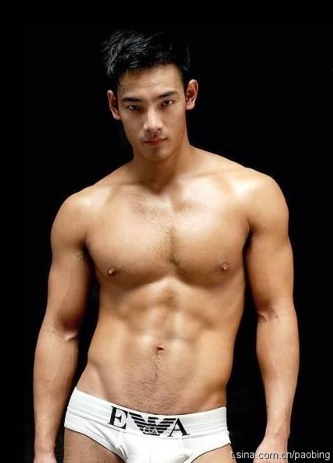 Asian guys