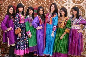 Afghanistan women clothing