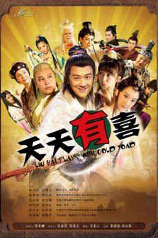Phim Thiên Thiên Hữu Hỉ