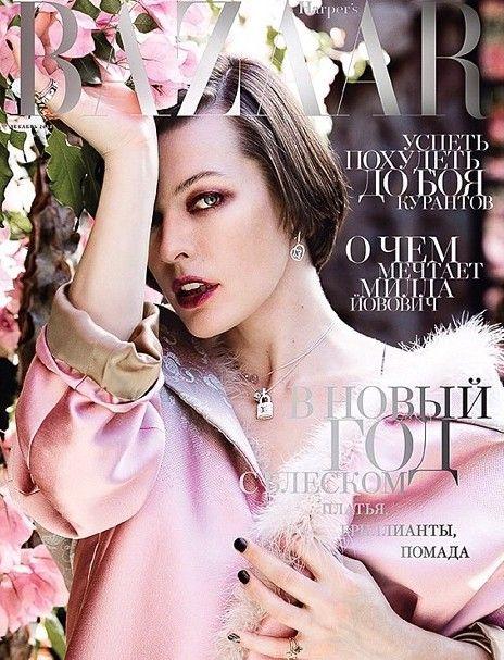 Harper's Bazaar Russia December 2013 | Milla Jovovich