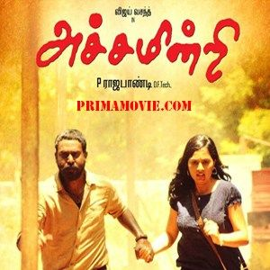 ... Movies Online on Pinterest | Movies Online, D Imman and Hindi Movies