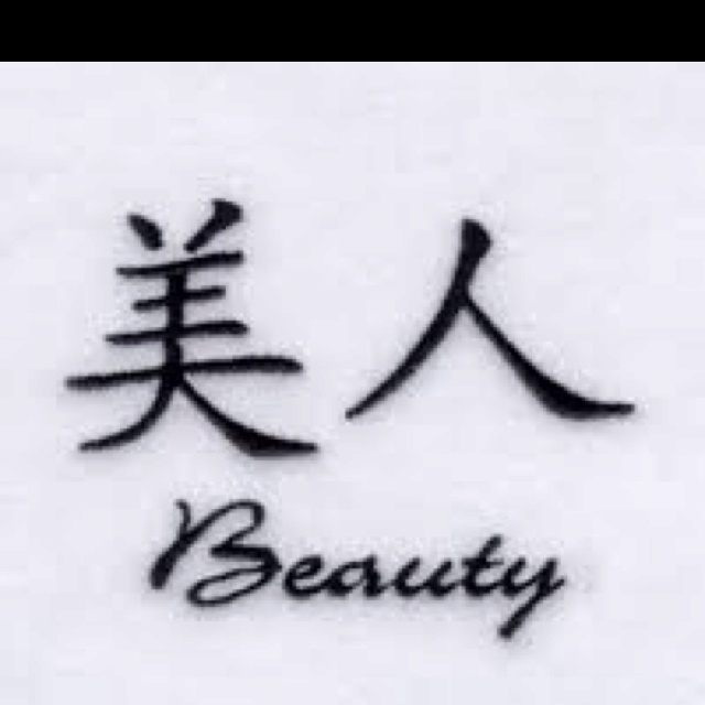 chinese writing tattoos and meaning