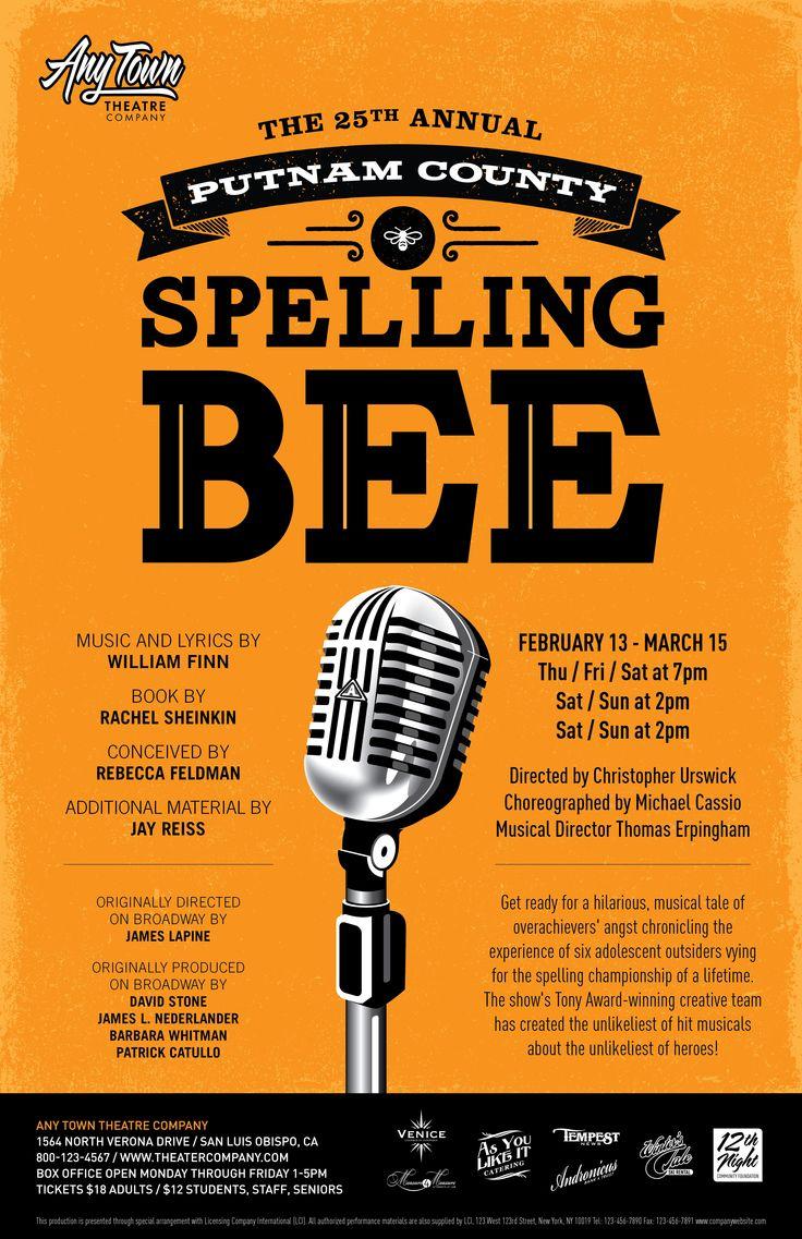 jay bee theatre school № 124599