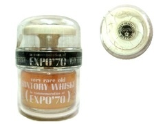 All Vintage EXPO '70 Osaka World Exposition SUNTORY WHISKY-limited bottle ""