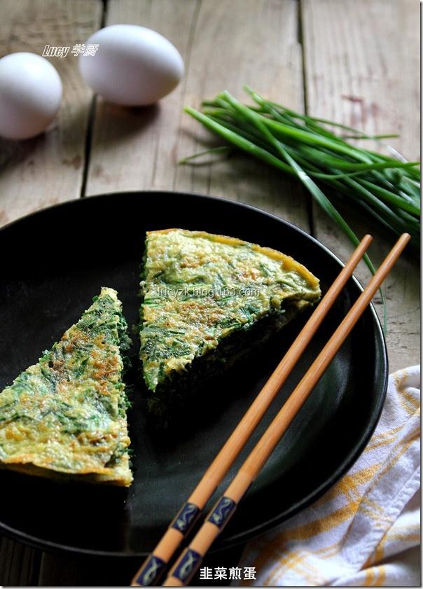 韭菜煎蛋 Chinese Chives Omelet | Lucy's Kitchen | Pinterest