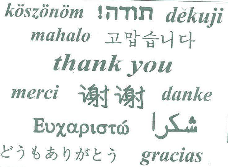 Is Bilingual...or Trilingual!