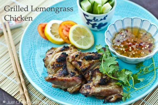 Grilled Lemongrass Chicken | Recipe